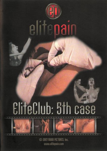 elite club special case